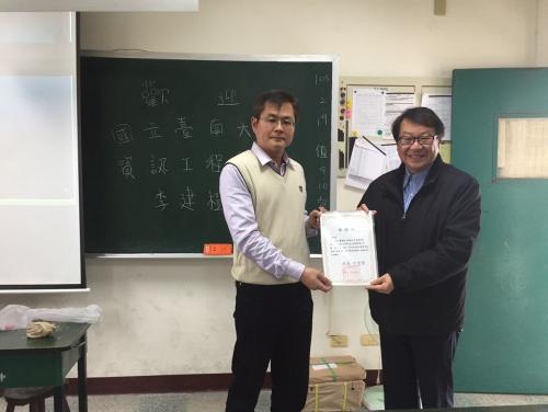 2016220大學職群介紹_4027.jpg